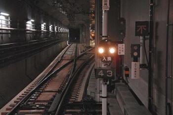 Osakahanshin090323