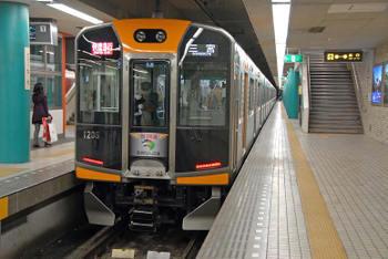 Osakahanshin090334