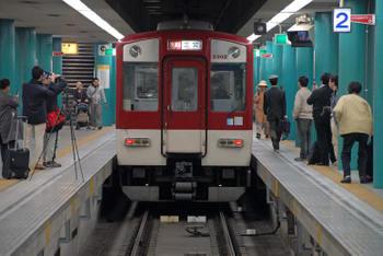 Osakahanshin090335