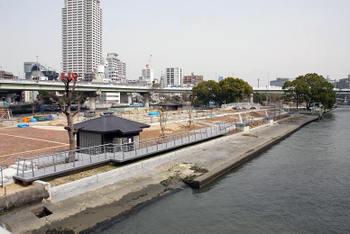 Osakasuito09032