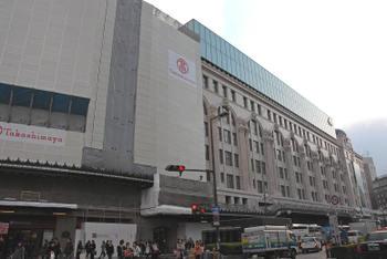 Osakatakashimaya09035