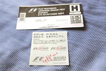 Suzuka090311
