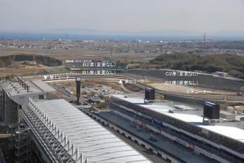 Suzuka09033