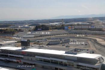 Suzuka09034