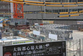 Fukushima0904032