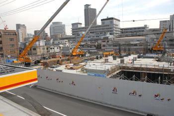 Fukushima0904034