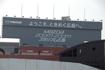 Hiroshimamazda090414