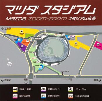 Hiroshimamazda09042