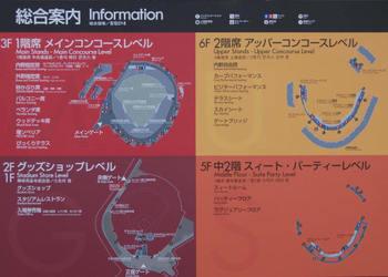Hiroshimamazda090432