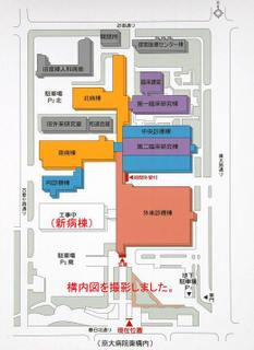 Kyotokyotounv09053