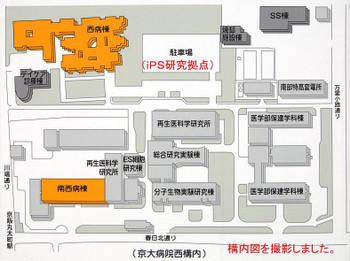 Kyotokyotounv090512