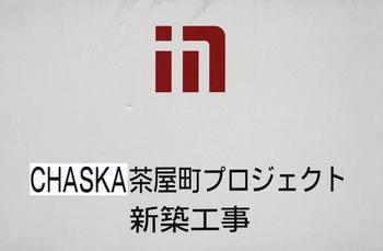 Osakaumeda090515