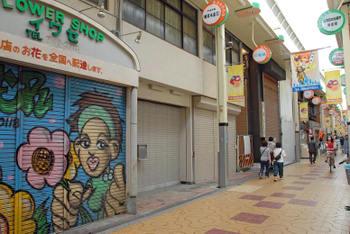 Osakatamatsukuri09052