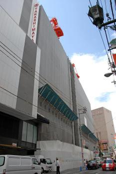 Osakananba09051