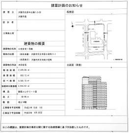 Osakakomiya09062