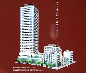Osakaumeda090717
