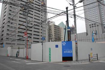 Osakakitano09072