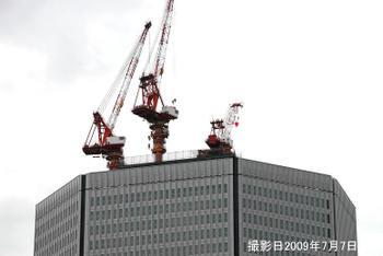 Hankyu0907133