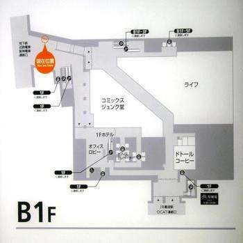 Osakaocat090710