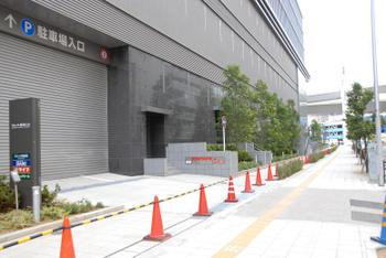 Osakaocat09075