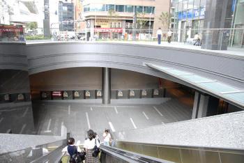 Osakaocat09076