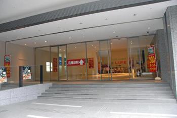 Osakaocat09078