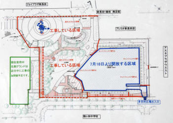 Kobenagata09084