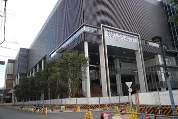Kyotominami09083