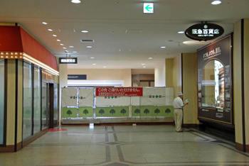 Hankyu0908105