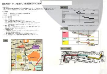 Nishinomiyaieki09088
