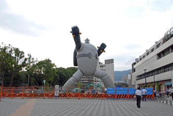 Kobenagata090811