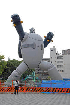 Kobenagata090812