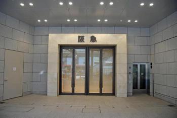 Hankyu0909014