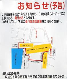 Nagoyasasashima090922