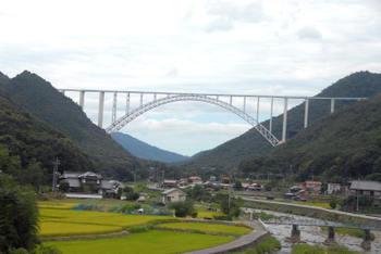 Hiroshimahongo09091