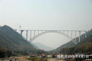 Hiroshimahongo09093