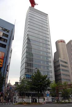 Osakafront09092