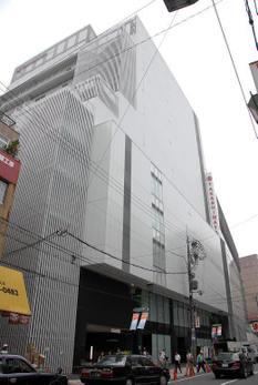 Osakanankai090916