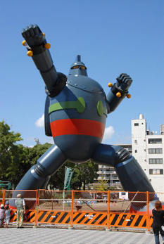 Kobenagata09091