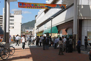 Kobenagata090910