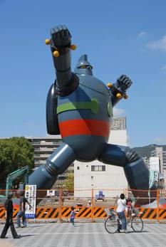 Kobenagata09093