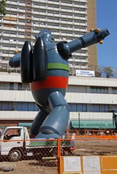 Kobenagata09095