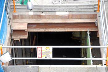 Kobehanshin09103
