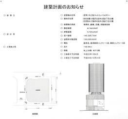 Asahi0911184