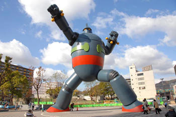 Kobenagata09121