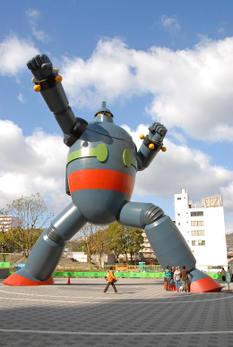 Kobenagata09125
