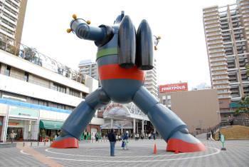 Kobenagata09126