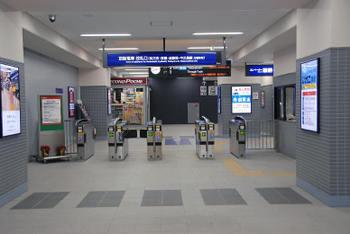 Kyotoyodo091213