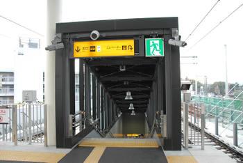Kyotoyodo09124