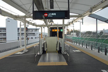 Kyotoyodo09125